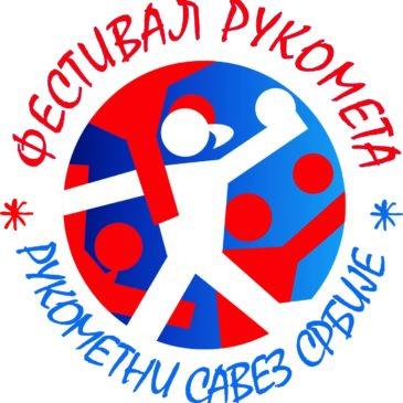 Festival rukometa u Kragujevcu