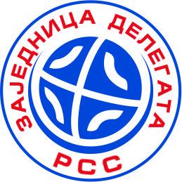 Seminar delegata u Kragujevcu