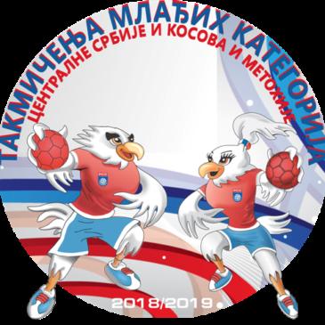 Завршни турнир за Ж-14 – у Крагујевцу 21.04.