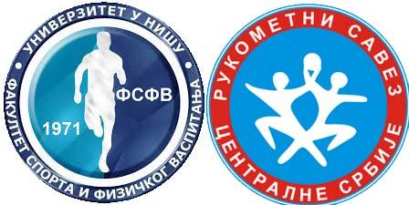 """Tурнир у МИНИ рукомету """"Светско првенство 2019"""""""