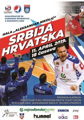 Србија – Хрватска, Београд 11.04.2019.