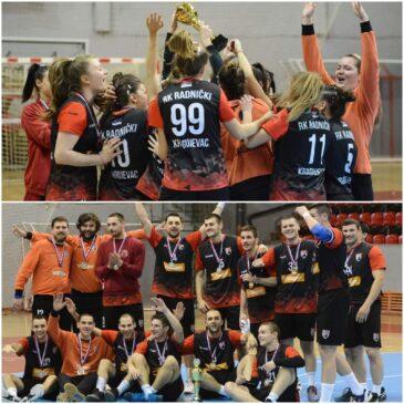 СПД Раднички освојио трофеје КУП-а Запад у обе конкуренције
