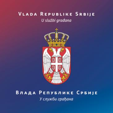 Закључак Кризног штаба о одржавању спортских тренинга и такмичења