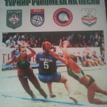 """12. турнир на песку за жене """"Костолац 2021"""""""