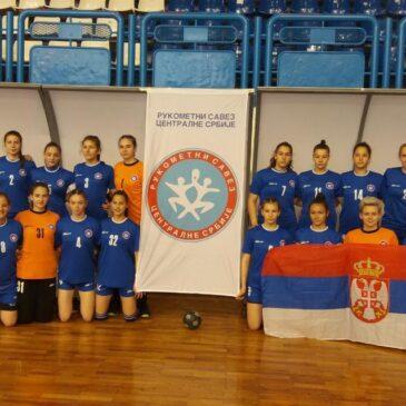 Селекција девојака 2008/2009 окупља се у Врњачкој Бањи
