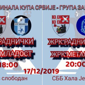 Финалне утакмице КУПа групе ЗАПАД у Крагујевцу
