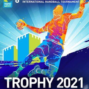 Трофеј Смедерева 2021